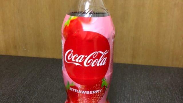 コカ・コーラストロベリー