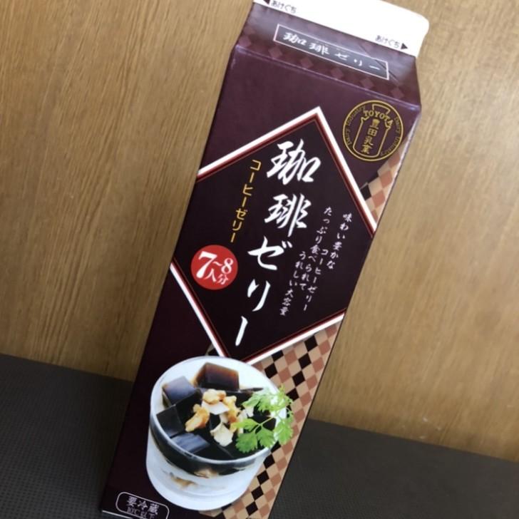 業務スーパーコーヒーゼリーパッケージ