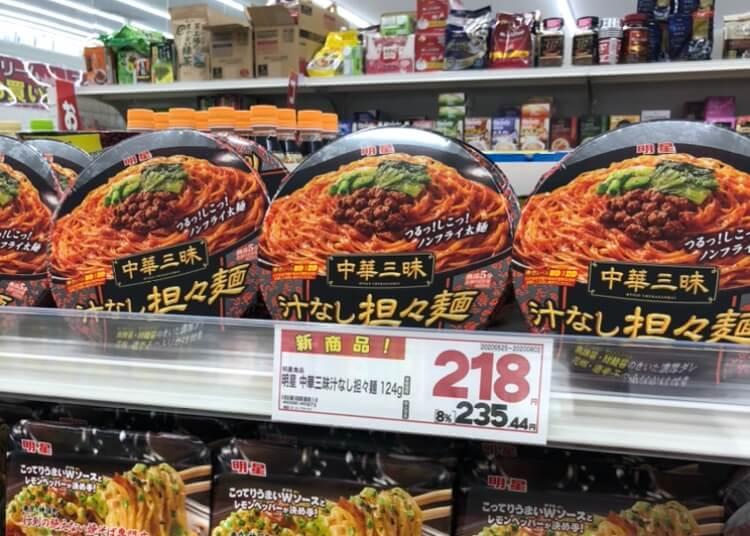 汁なし担々麺がお店に陳列されている