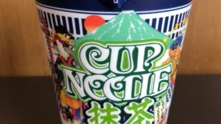カップヌードル抹茶パッケージ